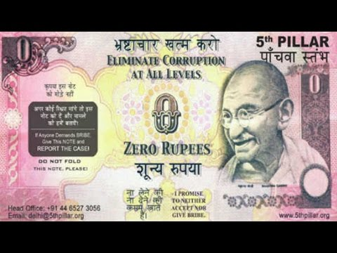 Zero Rupee Note in market to fight corruption, Know how it works