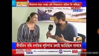 Asha bordoloi at Om sanskritik prithivi