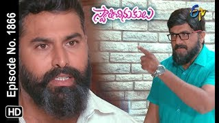 Swathi Chinukulu | 24th August 2019  | Full Episode No 1866 | ETV Telugu