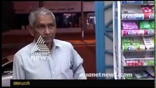 "Jabbar The Author Of Viral Song ""malayalam Hit Manikya Malaraya Poovi"""