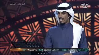 """حمد الطويل يشارك بشيلة سلمان يارمز القيادة في """"فرسان القصيد"""""""