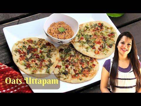 Instant Oats Uttapam | Quick Uttapam Recipe | Rawa Uttapam | How to make Uttapam | Onion Uttapam