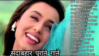 Hindi sad songs, ❤️90s के सदाबहार गाने, सुपरहिट गीत पुराने💔Bollywood Evergreen Song's