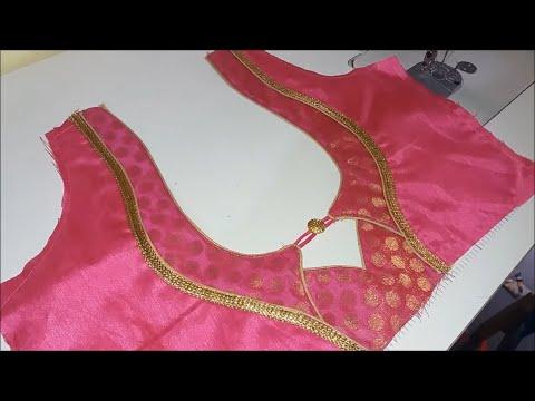 Cotton Saree Blouse Design Cutting And Stitching 2018