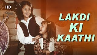Lakdi Ki Kaathi With Lyrics   Masoom (1983)   लकड़ी की काठी   Children's Day Special