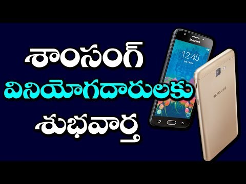 GOOD NEWS For Samsung Users | Samsung Galaxy J7 Pro price dropped in India | Latest Tech News