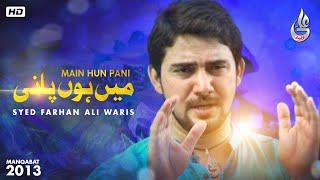 Farhan Ali Waris | Main Hun Pani | Manqabat | 2013