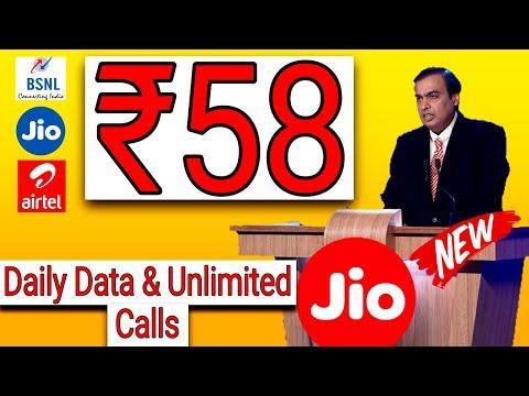 ₹58 की BSNL प्लान किया सबकी बोलती बंद | Airtel,Jio vs BSNL Daily data & Unlimited Calls Plan Latest