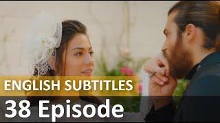 Early Bird - Erkenci Kus 37 English Subtitles Full Episode