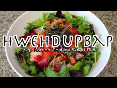 Spicy Korean Sashimi (Raw Fish) Salad Rice { 회덮밥 } | Hwehdupbap/Hwedupbap | NOSHING WITH PARIS