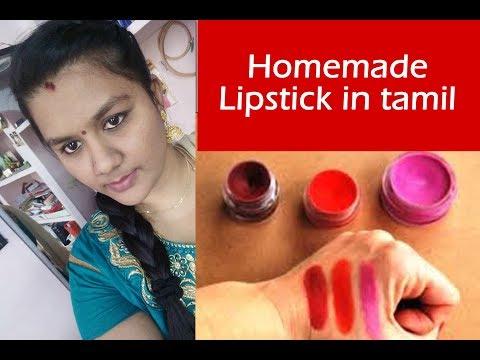How to make DIY Homemade lipstick in tamil | Aishwarya vignesh