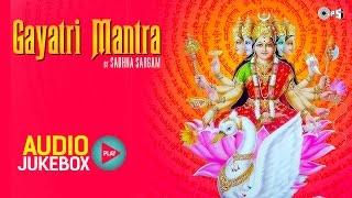 Gayatri Mantra Non Stop - Om Bhur Bhuva Swaha   Sadhana Sargam, Alka Yagnik, Babul Supriyo