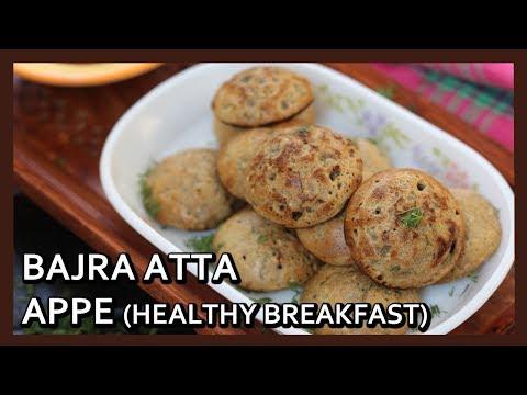 Bajra Atta Appe | Bajra Atta Recipe | Instant Appe | 5 Min Healthy Breakfast | Evening Snacks Idea