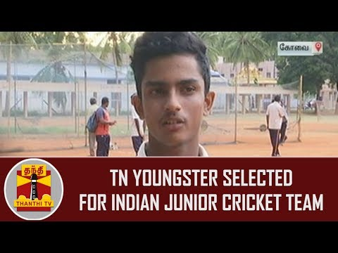 Coimbatore Youngster becomes the only South Indian to be selected for Indian Junior Cricket Team