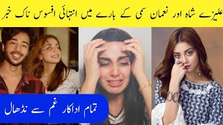 A Very Sad News For Fans Of Alizeh Shah And Nouman Sami
