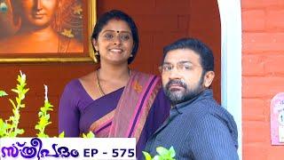Sthreepadam | Episode 575 - 18 June 2019 | Mazhavil Manorama