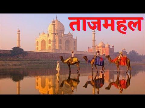 Taj Mahal Agra India *HD* - Majestic, Glorious, Wonder