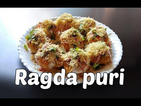 Ragda Puri | तीखा और चटपटा मुंबई स्टाइल रगड़ा पूरी ऐसा मजेदार स्वाद जिसे बार बार खाने का मन करे