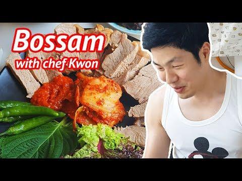 Kwon's Corner: Easy Bossam Recipe (Korean Pork/보쌈)