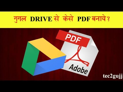 How to Create a PDF Document in Google Drive?