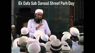 Miya Biwi Kasiy Hona Chaiya By Maulana Tariq Jameel 2012