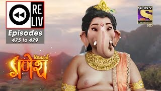 Weekly ReLIV - Vighnaharta Ganesh - 17th June To 21st June 2019 - Episodes 475 To 479