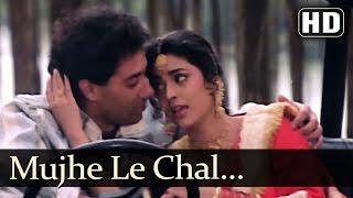 Mujhe Le Chal Mandir - Lootere Song - Juhi Chwala - Sunny Deol - Alka Yagnik