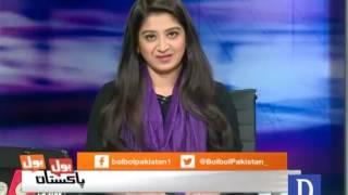 Bol Bol Pakistan - January 19, 2017