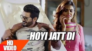 Hoyi Jatt Di (Full Song) | Manjit sahota | Latest Punjabi Song 2017 | Speed Records