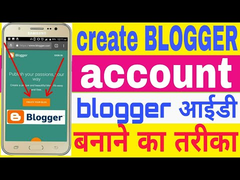 how to create blogger account in android || blogger id kaise banaye || how to create blogger website