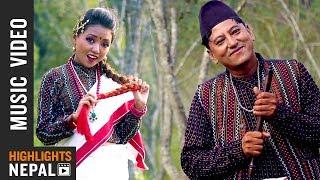 Nhyapa Jona   New Newari Song 2017/2074   Sanu Babu Maharjan & Nisha Deshar