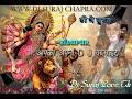 Download bhagti song old pawan singh(dj suraj)