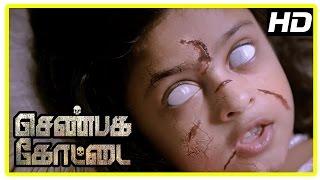 Shenbaga Kottai Movie | Ghost Scenes | Jayaram | Ramya Krishnan | Om Puri | Akshara | Aangelina