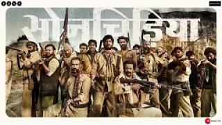 Sonchiriya | Official Teaser |Sushant, Bhumi P,  Manoj B, Ranvir | Feb 2019 by official trailer