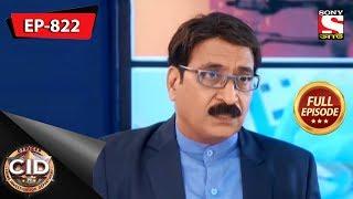 CID(Bengali) - Full Episode 822 - 20th July, 2019