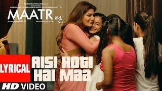 MAATR : Aisi Hoti Hai Maa With Lyrics | Kavita Seth | Raveena Tandon | T-SERIES