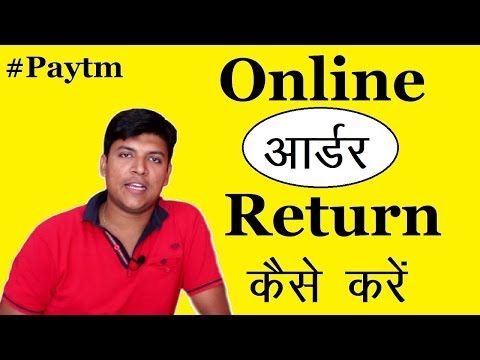 How to Return online order in Hindi | Return and refund your order in paytm in Hindi | Mr.Growth🙂