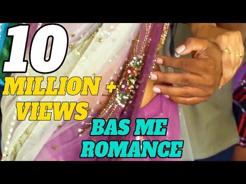 Xxx Mp4 Bus Me Romance Full Romantic Love Video Scene 2019 3gp Sex
