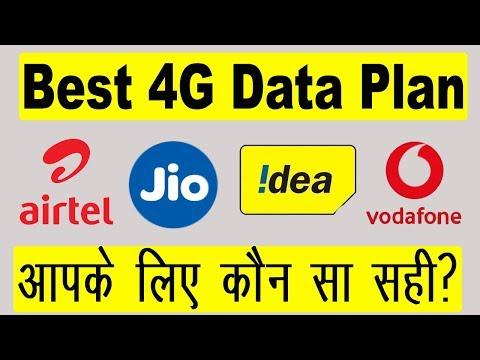 Best 4G Data Plans on Airtel   Jio   Idea   Vodafone For You (सब कुछ हिंदी में )