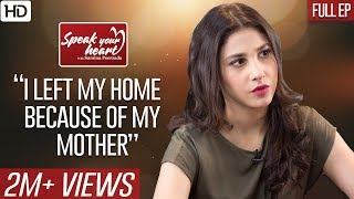 The Most Heart Breaking Story | Hina Altaf | Speak Your Heart With Samina Peerzada