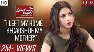 The Most Heart Breaking Story | Hina Altaf | Dil e Gumshuda | Speak Your Heart With Samina Peerzada