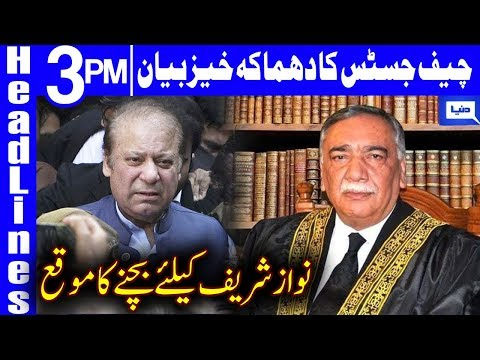 Xxx Mp4 No Relief For Nawaz Unless IHC Rules In His Favour CJP L Headlines 3 PM 23 July 2019 Dunya 3gp Sex