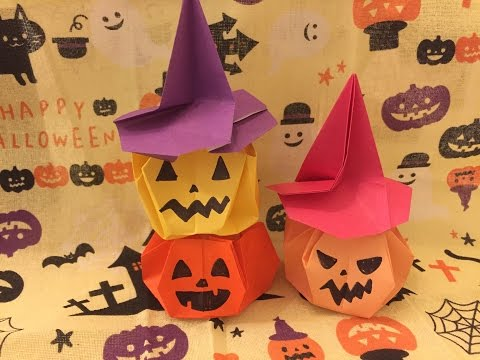 EASY Halloween DIY: 3DSpooky Pumpkin Origami ハロウィンカボチャ折り紙 ❤ 萬聖節南瓜摺紙