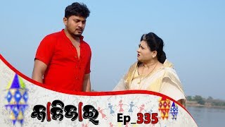 Kalijai | Full Ep 335 | 11th Feb 2020 | Odia Serial – TarangTV