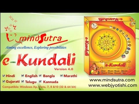 E-Kundali 4.0 Demo in Hindi Language