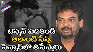 Puri Jagannadh about Bold Scenes in Rogue Movie | Rogue Telugu Movie Interview | Ishan | Mannara