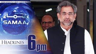 Samaa Headlines | 06 PM | SAMAA TV | 30 November 2017