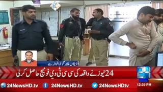 Loot case of MCB Bank ATM  in Shalimar Town Gujranwala