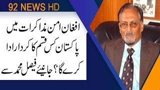 How beneficial Imran khan