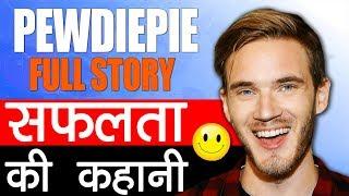 Who is Pewdiepie??? | Pewdiepie Life Story in Hindi | Biography | Tseries